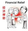 ico-financial