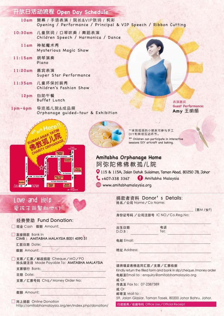 Ahmitabha_invitation flyer_back_FA