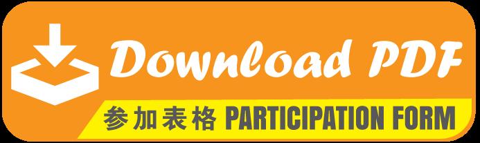 download_pdf_icon