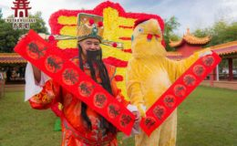 2017•Prosperous Rooster Chinese New Year Celebrations