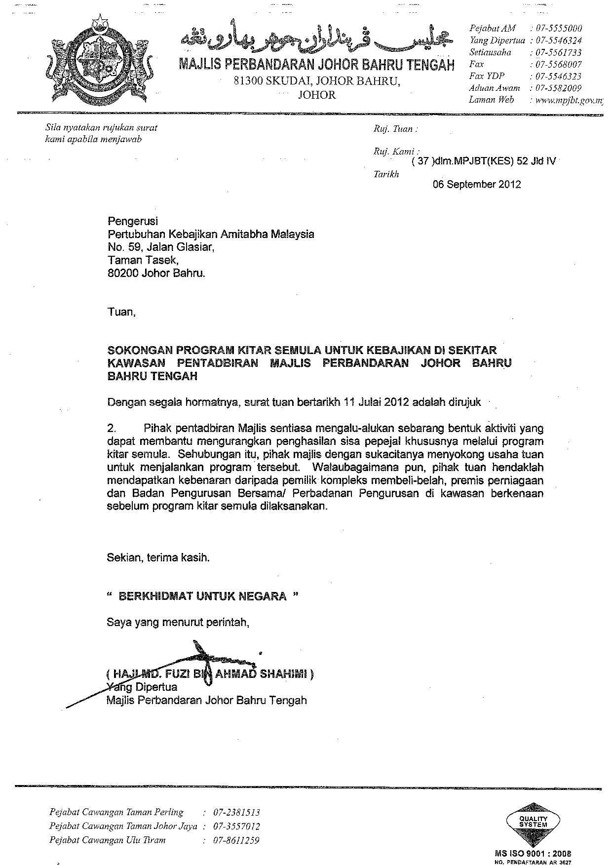 Mpjbt Surat Sokongan Page 001 Amitabha Malaysia