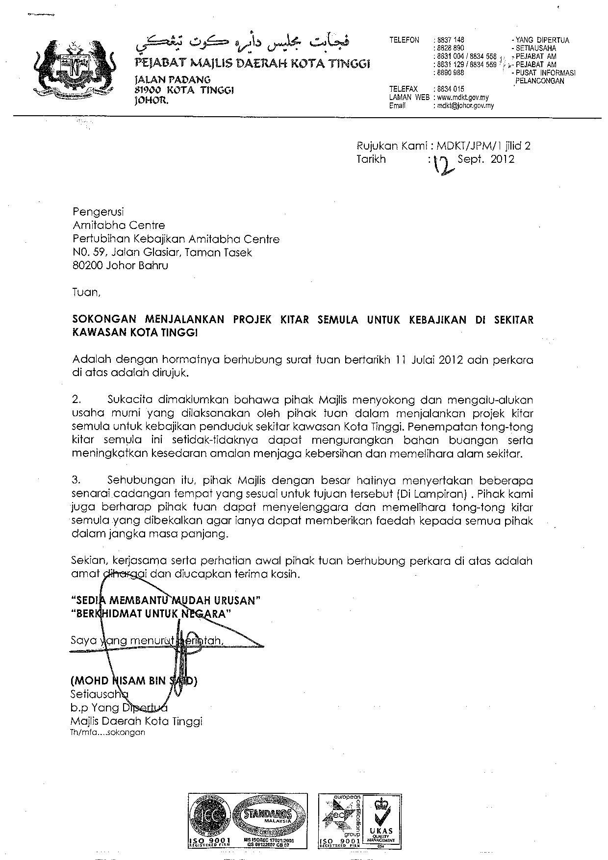 Pmdkt Surat Sokongan Page 001 Amitabha Malaysia