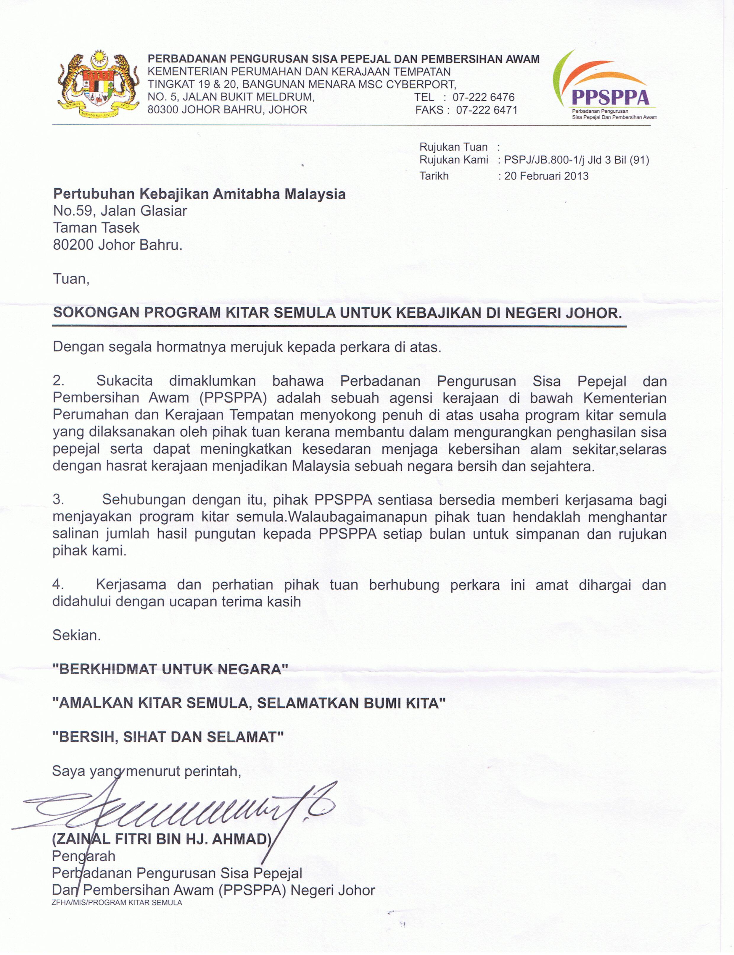 Ppsppa Surat Sokongan Amitabha Malaysia