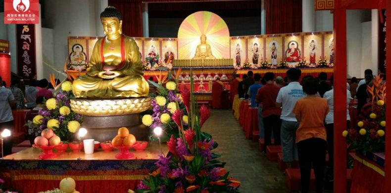 2016 Medicine Buddha Puja(KL)