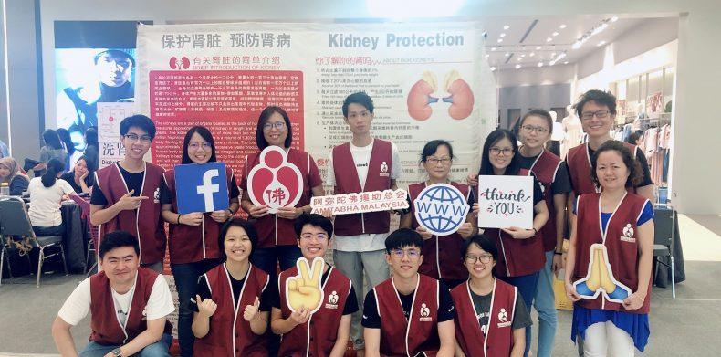 Kidney Healthathon