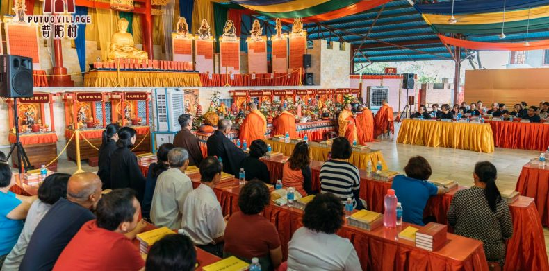 2019 THE GREAT MERIT-SHARING Emperor Liangwu Dharma Assembly
